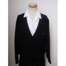 Blackfen Navy Cardigan